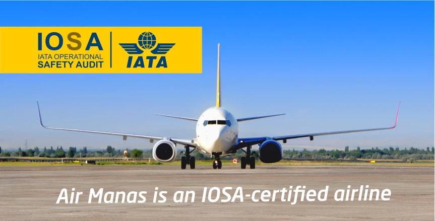 Air Manas - The Cheapest Tickets Online